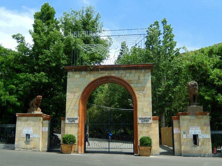 yerevan-zoo